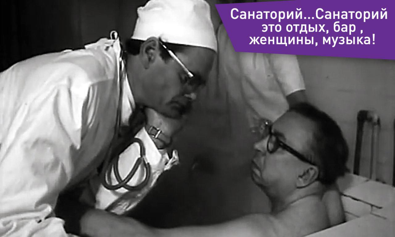 Рус массаж члена 8 фотография